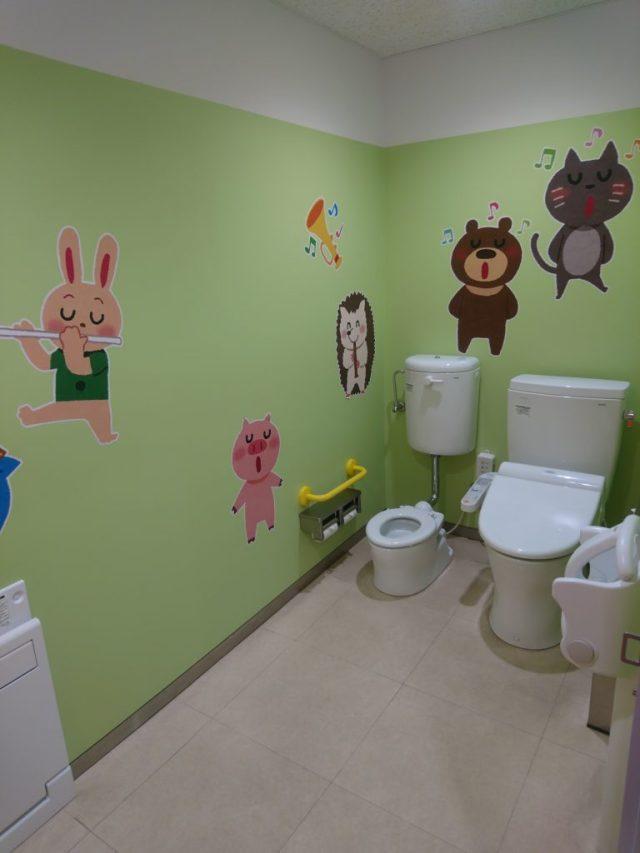 エムザトイレ3