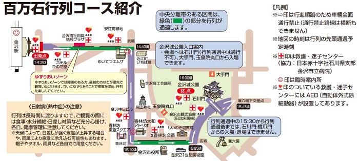 map_junro