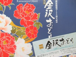 Ticket and pamphlet