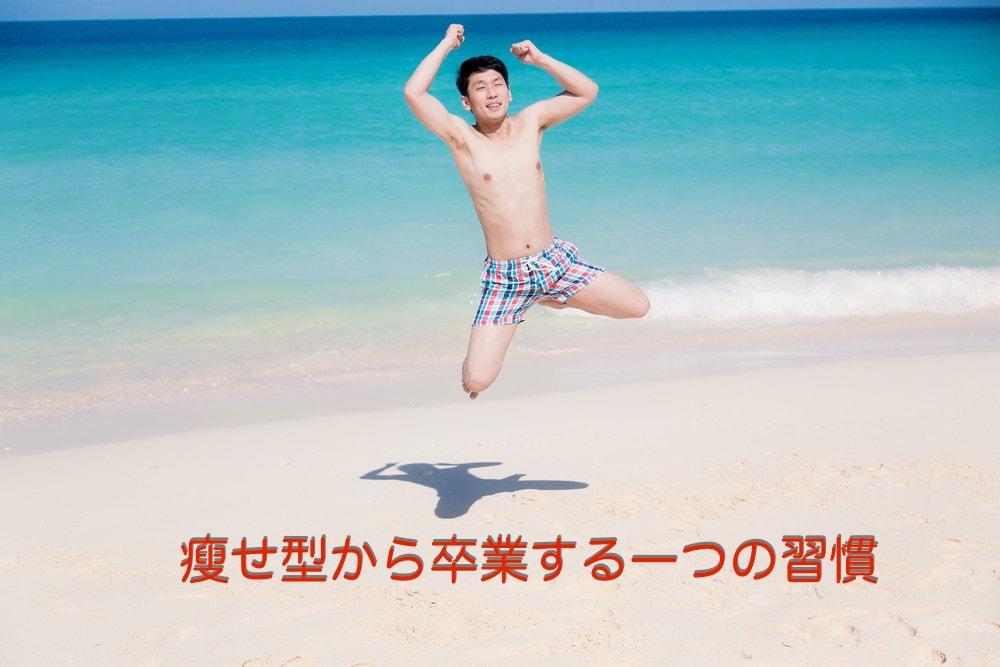 bsMIYAKO85_hasyagumusyoku20140726-1-min-3.jpg