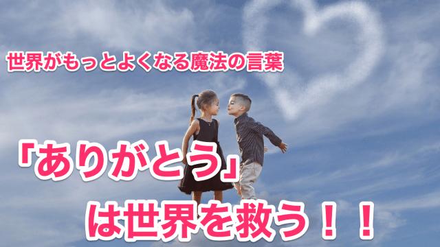 スクリーンショット 2018-05-22 21.31.17