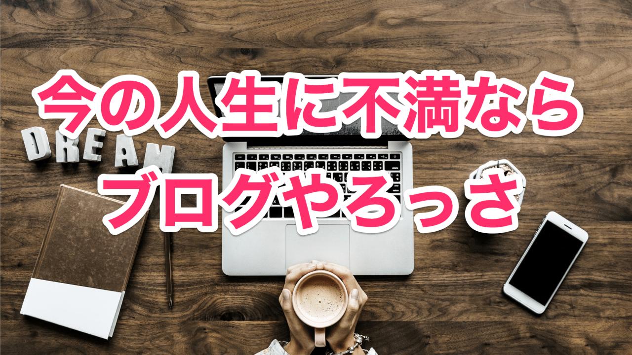 スクリーンショット 2018-05-18 21.29.39