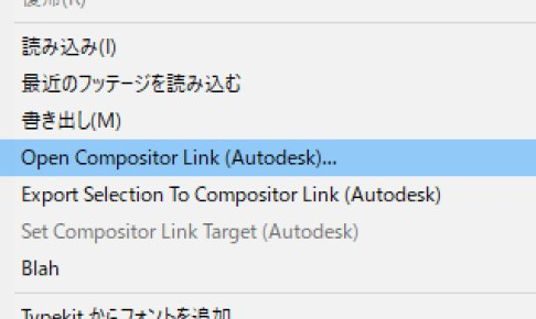 Open Compositor Link