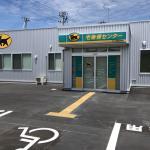 クロネコヤマト石巻営業所が近々オープン予定