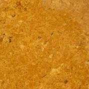 インダスゴールド パキスタンの黄色い大理石のご紹介