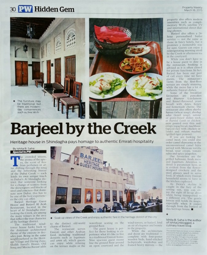 Hidden Gems in GN Property Weekly - Barjeel Heritage Guest House