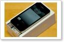 img20111014_230700_iphone4s.jpg
