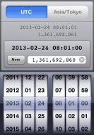 Unix Time Converter