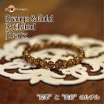 orange-gold-rutilated-quartz