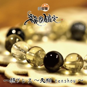 tenshou4