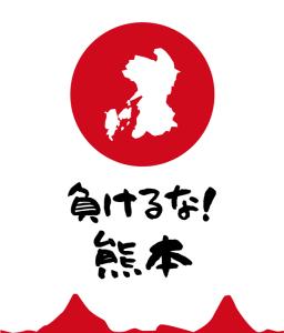 makeruna