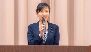 加藤鮎子衆議院議員
