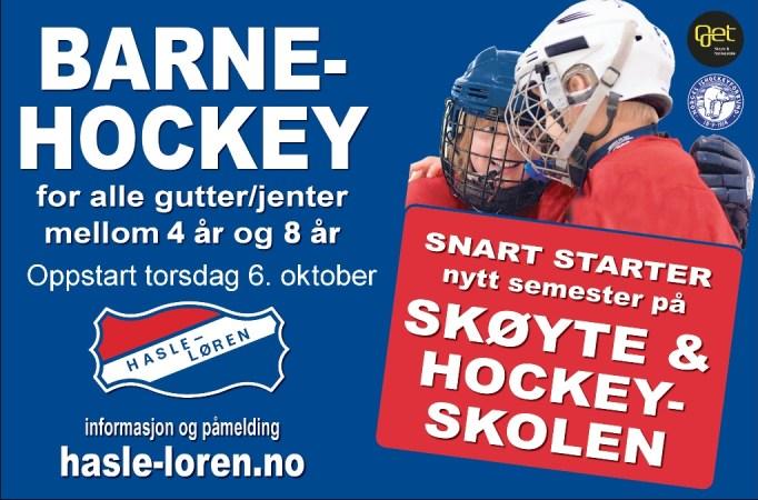 SkoyteogHockeyskole2016-17_liggende