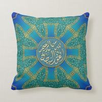 Islam Blessing Gold Turquoise  Ombre Decor Cushion