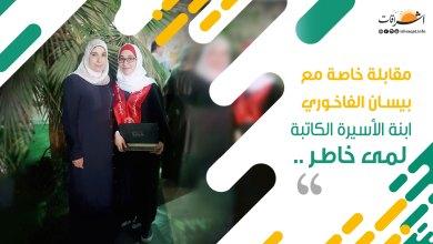 Photo of لمى خاطر..الكاتبة التي لا تستسلم