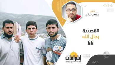Photo of رجال الله