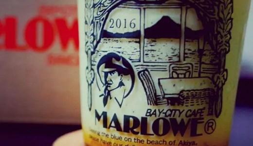 ビーカー集めたくなっちゃう#マーロウ#marlowe#ビーカープリン (by Instagram)