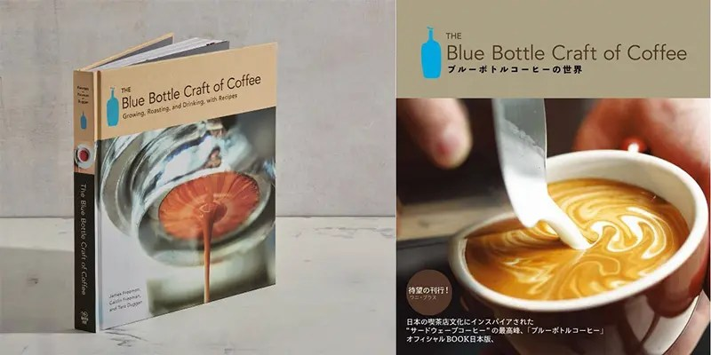 The Blue Bottle Craft of Coffee:左が米版 右が日本版