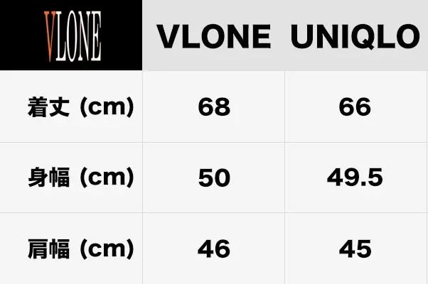 VLONE・UNIQLO サイズ比較表