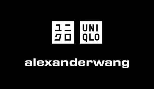 【全アイテム公開】完売しないで!『ユニクロ × アレキサンダーワン』の最新コラボ【UNIQLO and ALEXANDER WANG】