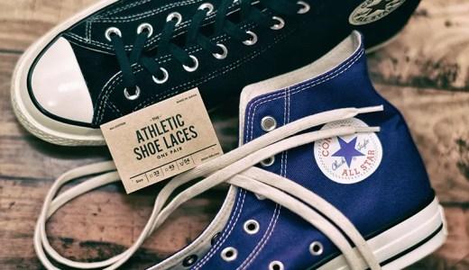 コンバース ハイカットの靴紐を変えるならコレ。長さの問題も解決!