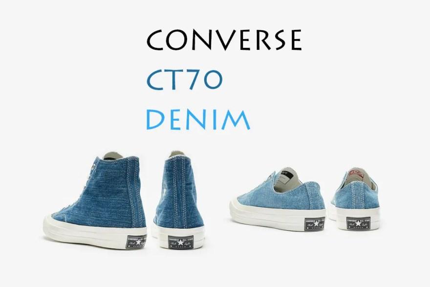 CT70:DENIM