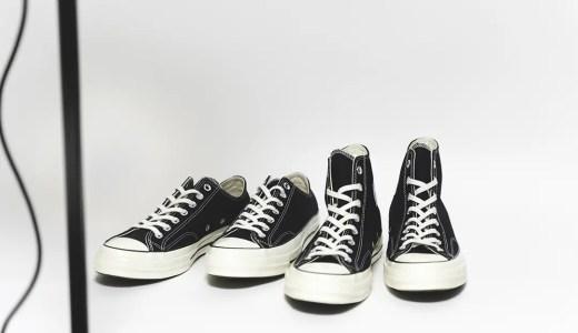 【写真で紹介】スニーカー靴紐の結び方。スタンダードな4大定番と特徴を解説!
