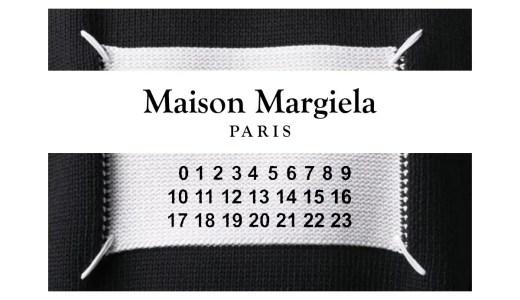 偽物なし!メゾンマルジェラ(Maison Margiela)のオススメ通販を5つ厳選