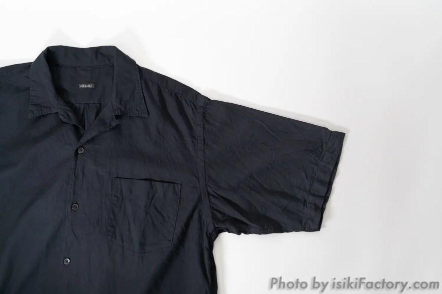 ベタシャン:袖とアームホール