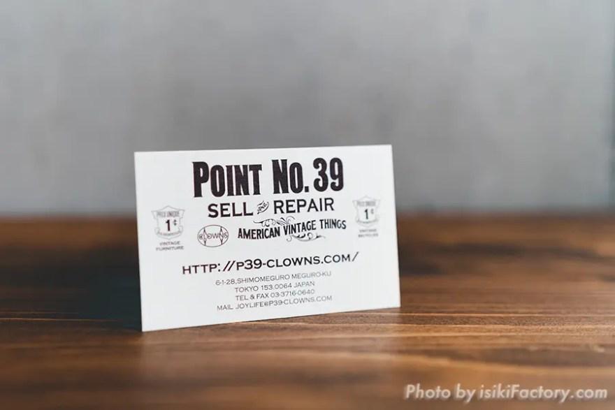 Point No.39 ショップカード