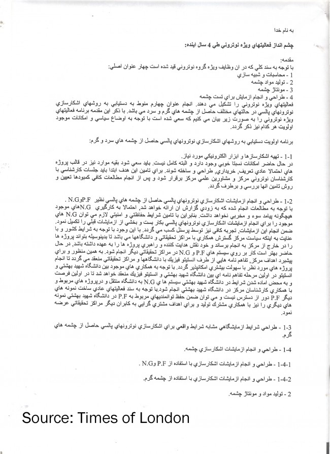 Farsi And English Versions Of Document On Neutron