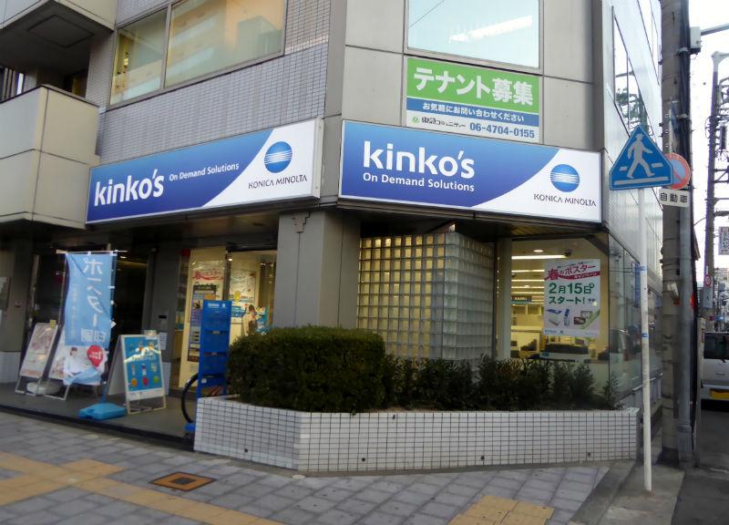 kinko s near me