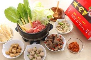 歡樂聚餐、爐爐暖心,隨時都想跟朋友來一盒,山羊城羊肉爐-圍爐禮盒 (蔬菜羊)