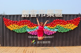 桃園農博好玩,大江購物中心好逛,吹冷氣、吃晚餐,農博周邊景點攻略