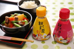 【馬鈴薯燉肉-牛肉食譜】調味只用2瓶醬汁!同框6種日式料理食譜-絕對成功