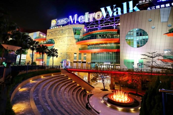 大江購物中心,放縱好食機,眾多餐廳寵愛家人腹餓帶!