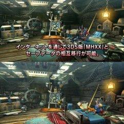 Monster-Hunter-XX-Switch-3