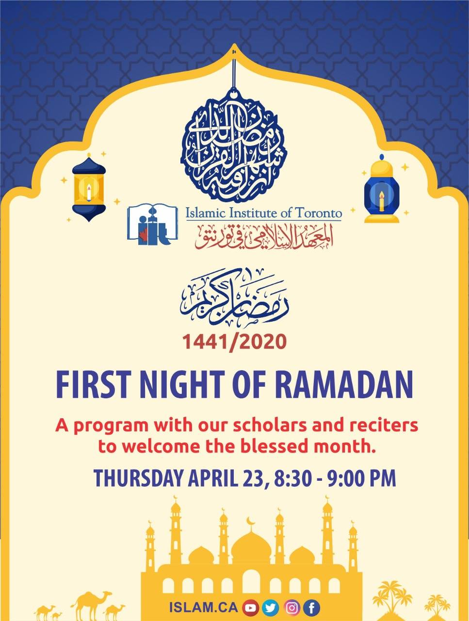 First-Night-of-Ramadan-Program-2020