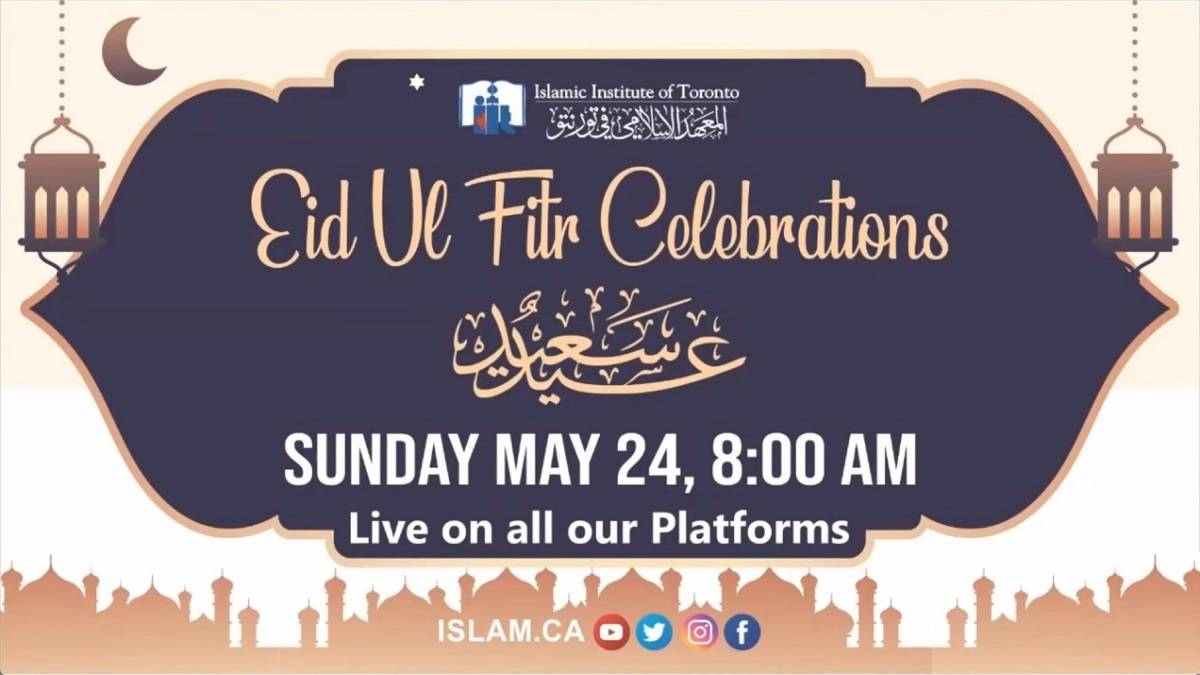 eid-al-fitr-islamic-institute-of-toronto-may-24-2020