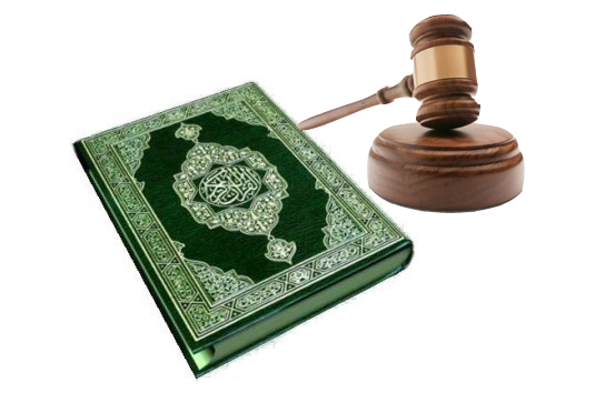 Image result for Islamic law