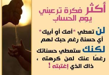 541382_10151641884756226_240500303_n