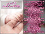 547788_10151642100146226_345020388_n