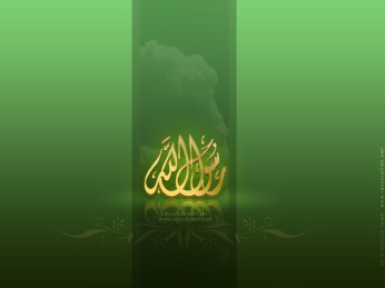 Back_Rasoulallah%20(17)