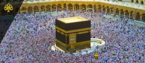 Kaaba in the Quran