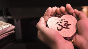 Praise of Prophet Muhammad in the Quran