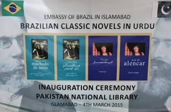 Urdu translation of Brazilian books launched