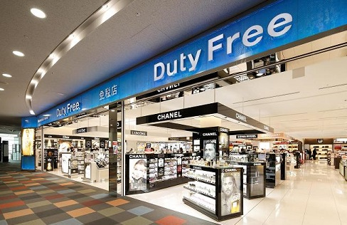 dutyfreeshop-airport