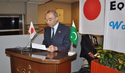 Ambassador of Japan Takashi Kurai handed over the list of security equipment to CAA Director General Pakistan