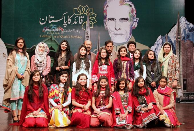Pakistan National Council of Arts organized week-long activities to celebrate Quaid-e-Azam Muhammad Ali Jinnah's 141st birth anniversary