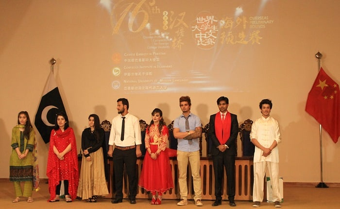 Eight participating students at the Chinese Bridge - Chinese Proficiency Competition 2017 held at NUML in Islamabad on 24 May 2017. Photo by Sana Jamal